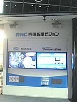 signage01